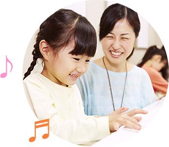 音楽教育事業 - ヤマハ音楽振興...