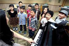 ヤマハ 音楽 教室