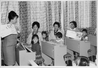 l1961レッスン風景