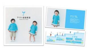 oniku_book