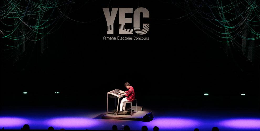 YEC2016_02.eyecatchjpg