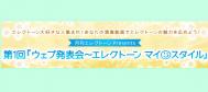 アイキャッチ編集4